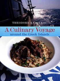 A Culinary Voyage Around the Greek Islands