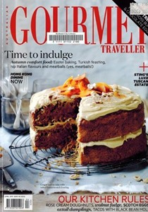 Australian Gourmet Traveller Magazine, April 2015
