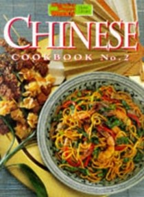 Chinese Cookbook No. 2 (Australian Women's Weekly Home Library)