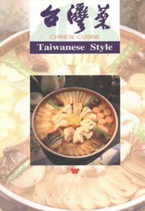 Chinese Cuisine: Taiwanese Style