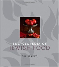 Encyclopedia of Jewish Food