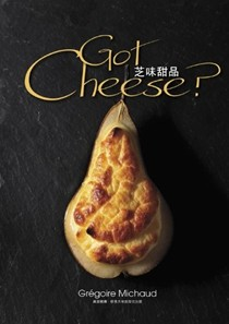 Got Cheese? (English and Chinese Edition)