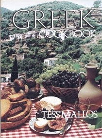 Greek Cookbook