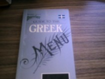 Guide To The Greek Menu