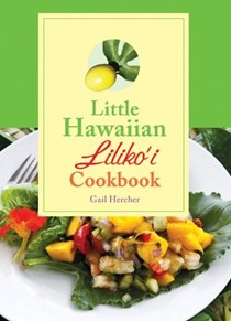 Little Hawaiian Lilikoi Cookbook