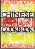 Mrs. Ma's Chinese Cook Book