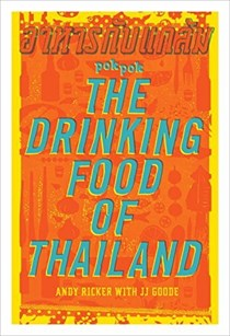 Pok Pok: The Drinking Food of Thailand