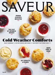 Saveur Magazine, March 2016 (#181)