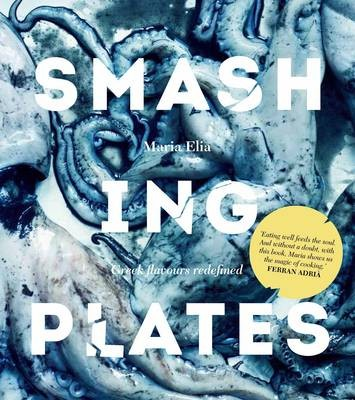 Smashing Plates Greek cookbook